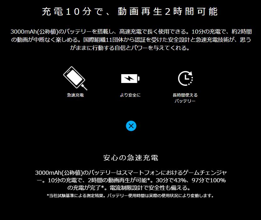 f:id:syuma09162:20170524144726p:plain