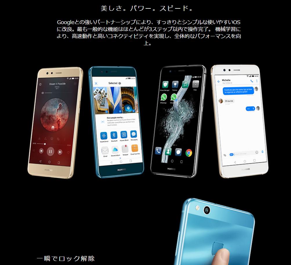 f:id:syuma09162:20170524144742p:plain