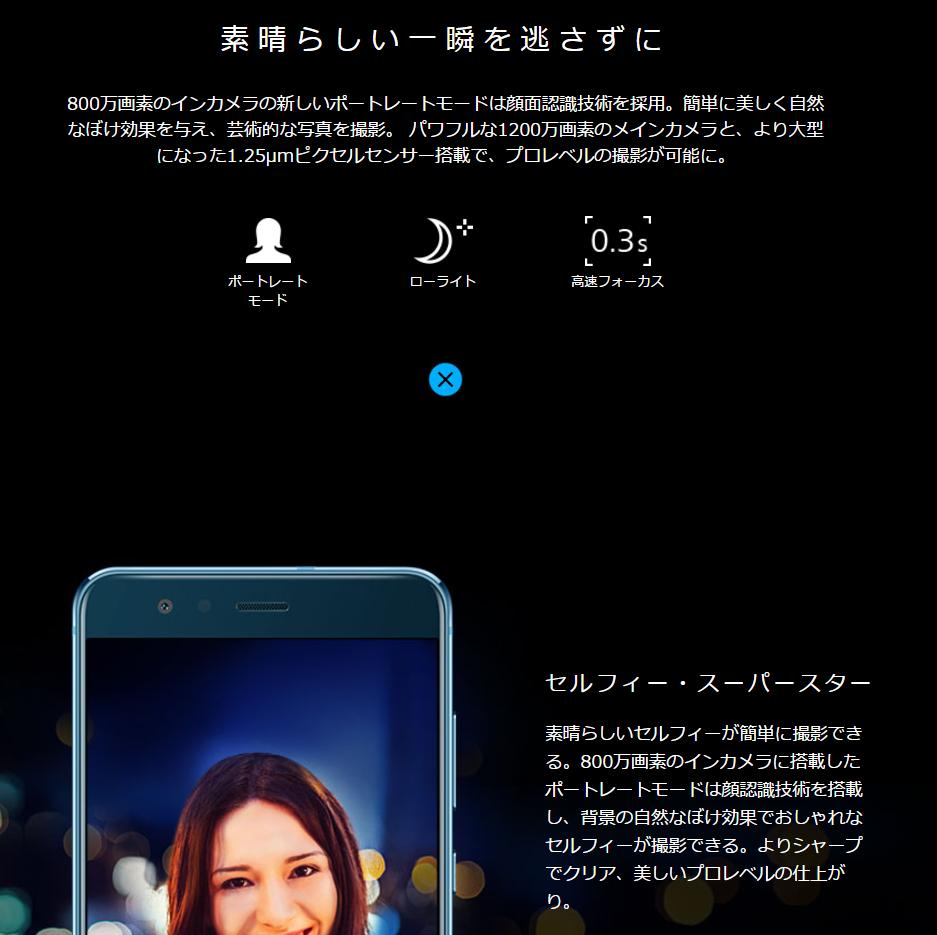 f:id:syuma09162:20170524144802p:plain
