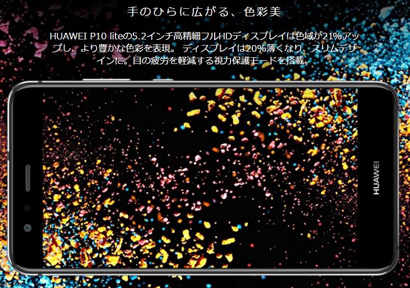 f:id:syuma09162:20170524144836p:plain