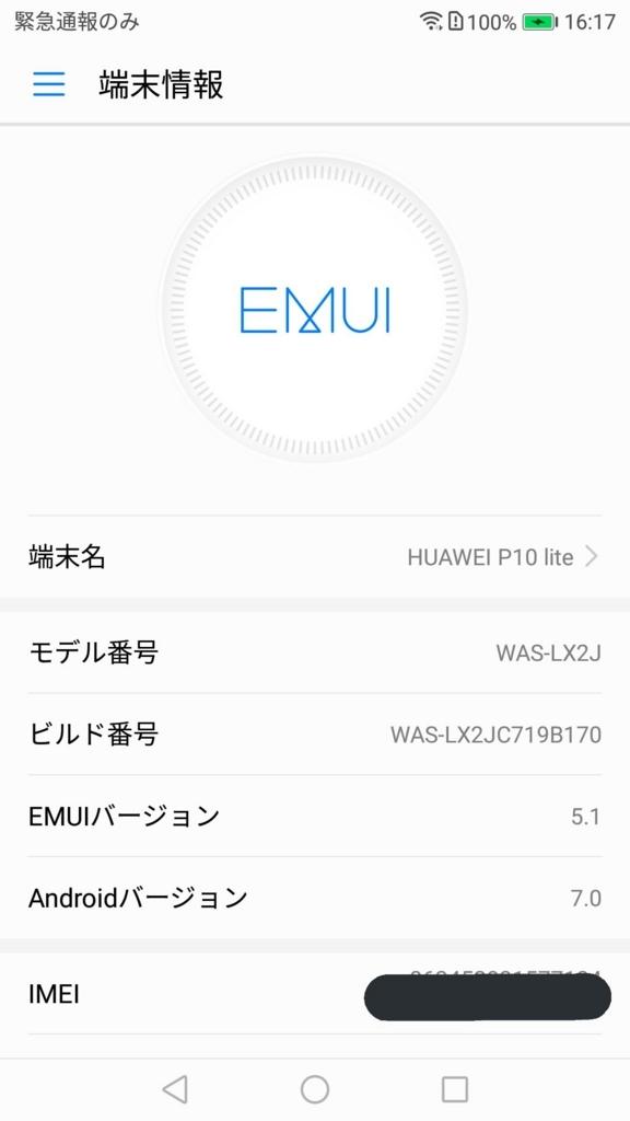 f:id:syuma09162:20170619031709j:plain