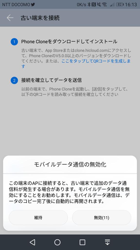 f:id:syuma09162:20170629161933p:plain
