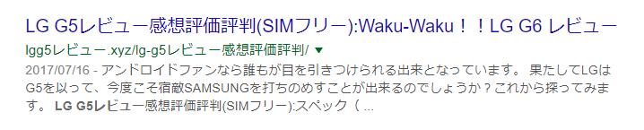 f:id:syuma09162:20170802014013p:plain