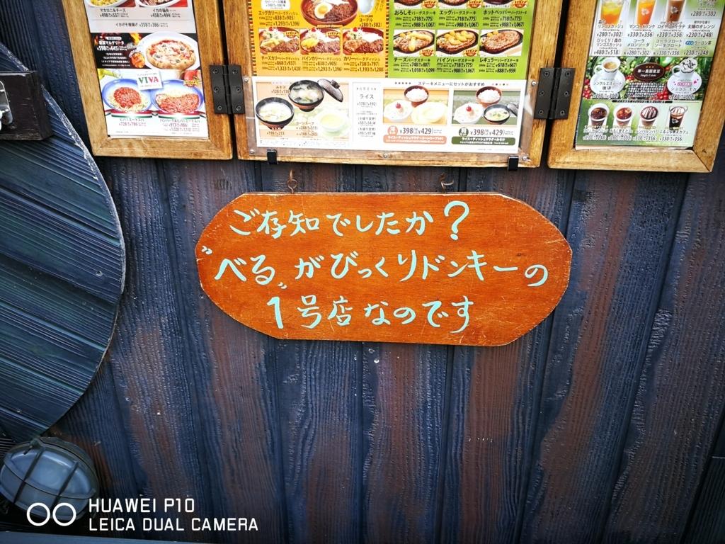 f:id:syuma09162:20171104142503j:plain