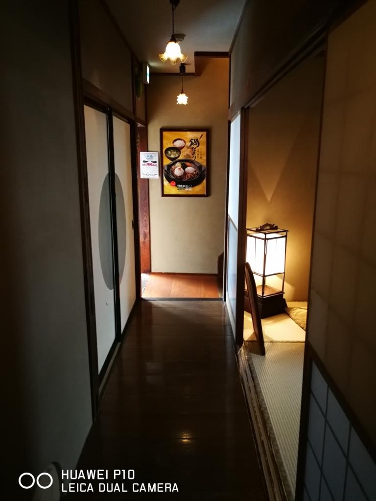 f:id:syuma09162:20171104143116j:plain