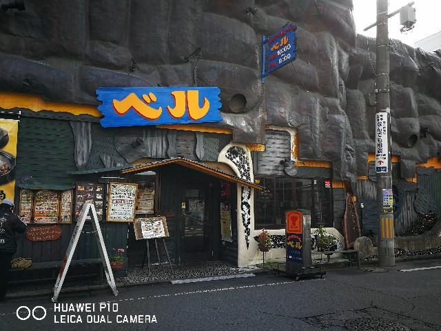 f:id:syuma09162:20171206233651j:image