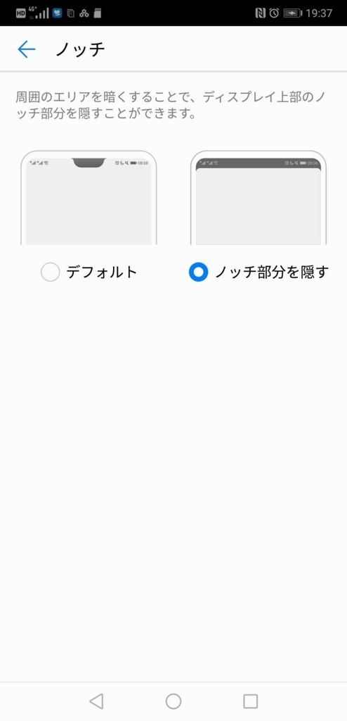f:id:syuma09162:20180527172903j:plain