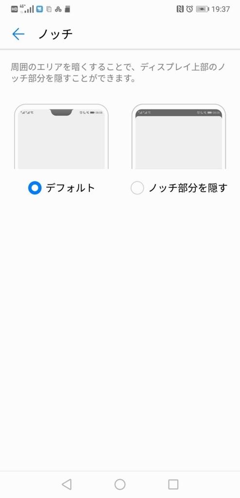 f:id:syuma09162:20180527172912j:plain