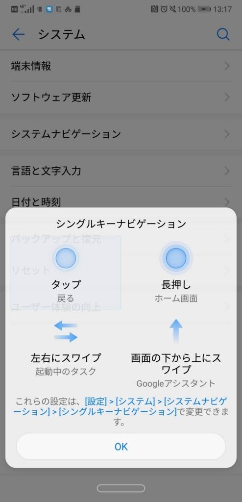 f:id:syuma09162:20180527173030j:plain
