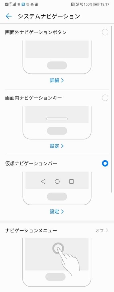 f:id:syuma09162:20180527173950j:plain