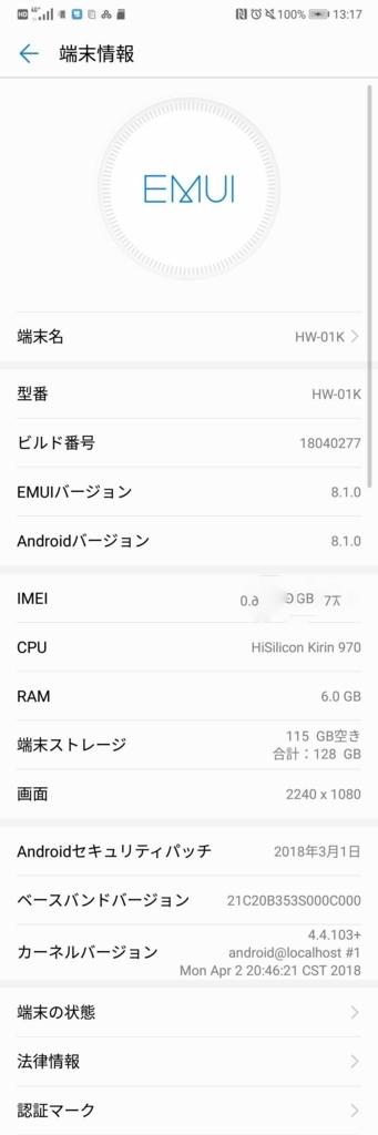 f:id:syuma09162:20180527174853j:plain