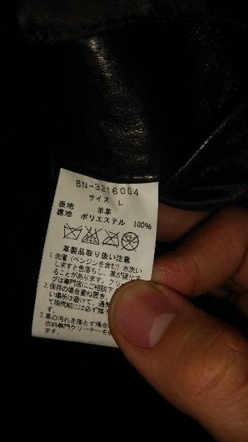 f:id:syumidouraku:20181112232845j:plain