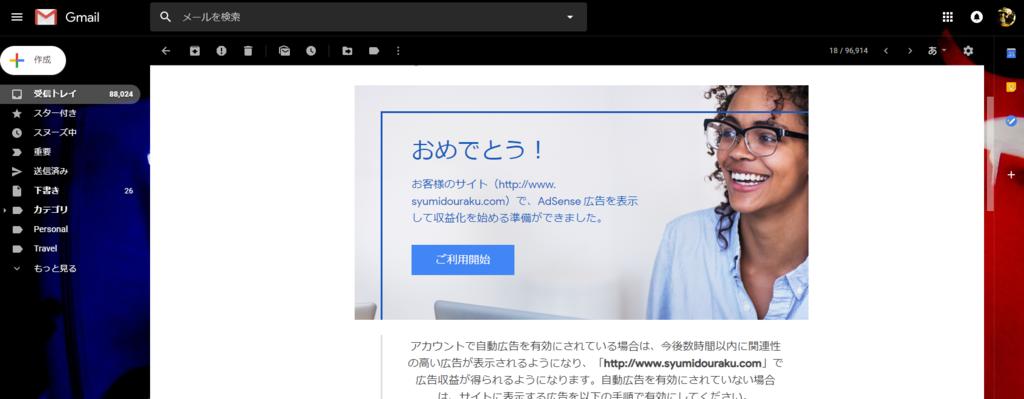 f:id:syumidouraku:20190115200229p:plain