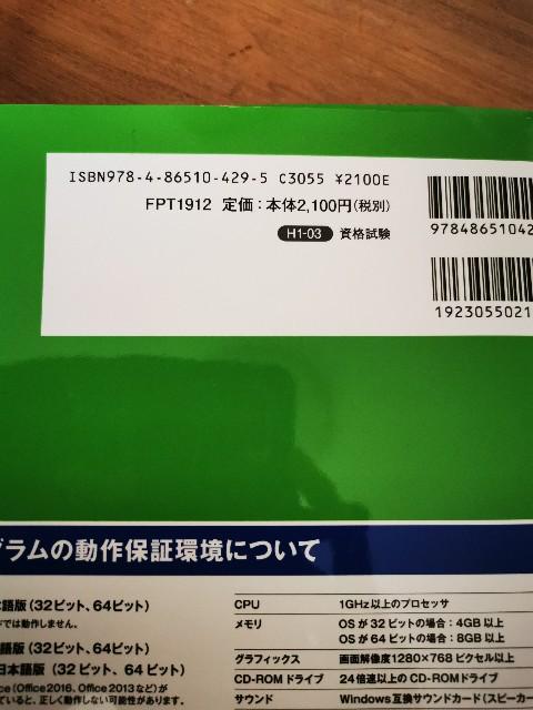 f:id:syumidouraku:20201008214020j:image