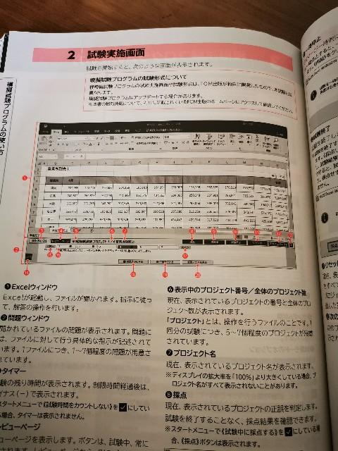f:id:syumidouraku:20201008214041j:image