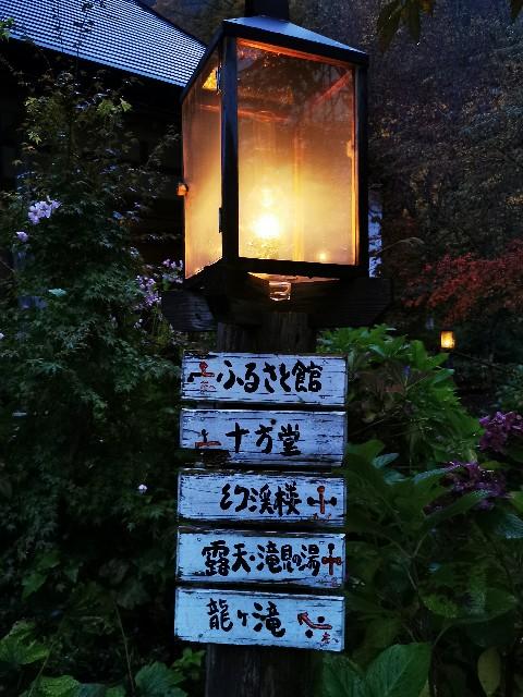 f:id:syumidouraku:20201103174440j:image