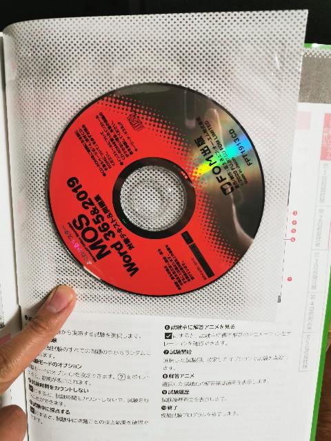 f:id:syumidouraku:20201206194459j:image