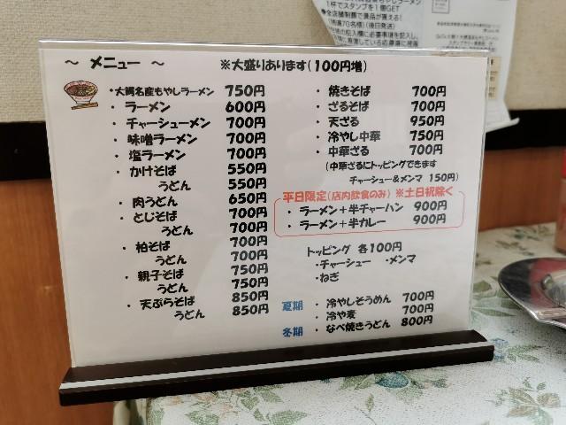 f:id:syumidouraku:20210305222122j:image