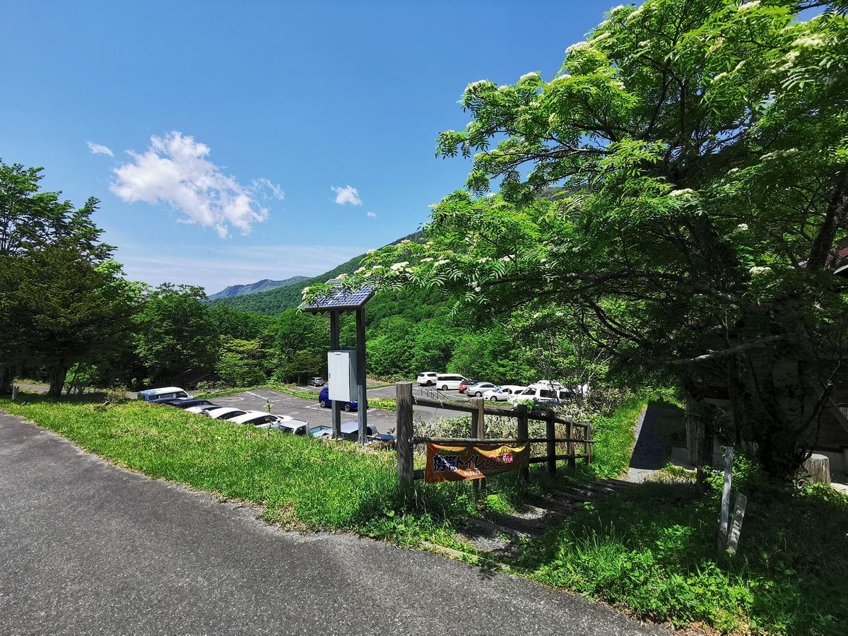 f:id:syumidouraku:20210617213637j:plain