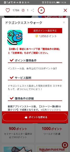 f:id:syumidouraku:20210712112817j:image