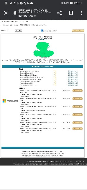 f:id:syumidouraku:20210930020212j:image