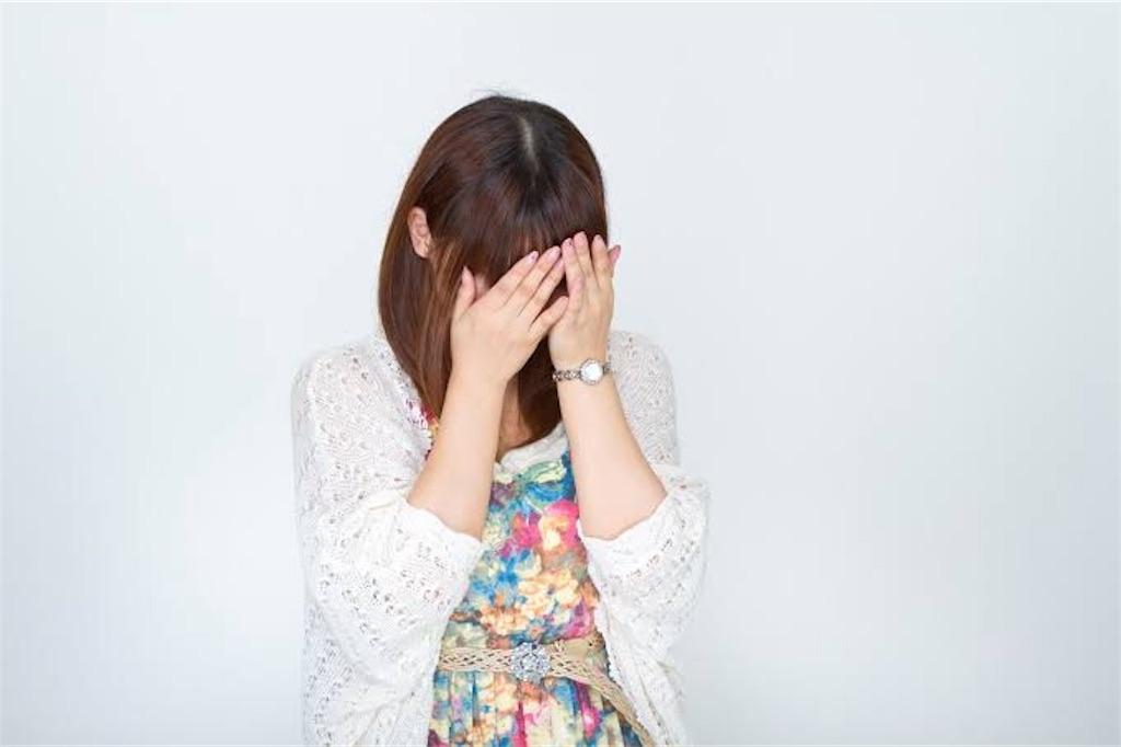 f:id:syumigahosii:20190127104301j:image