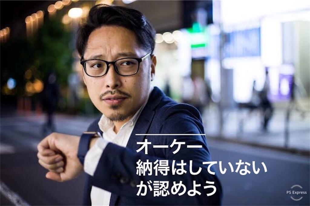 f:id:syumigahosii:20190203202634j:image