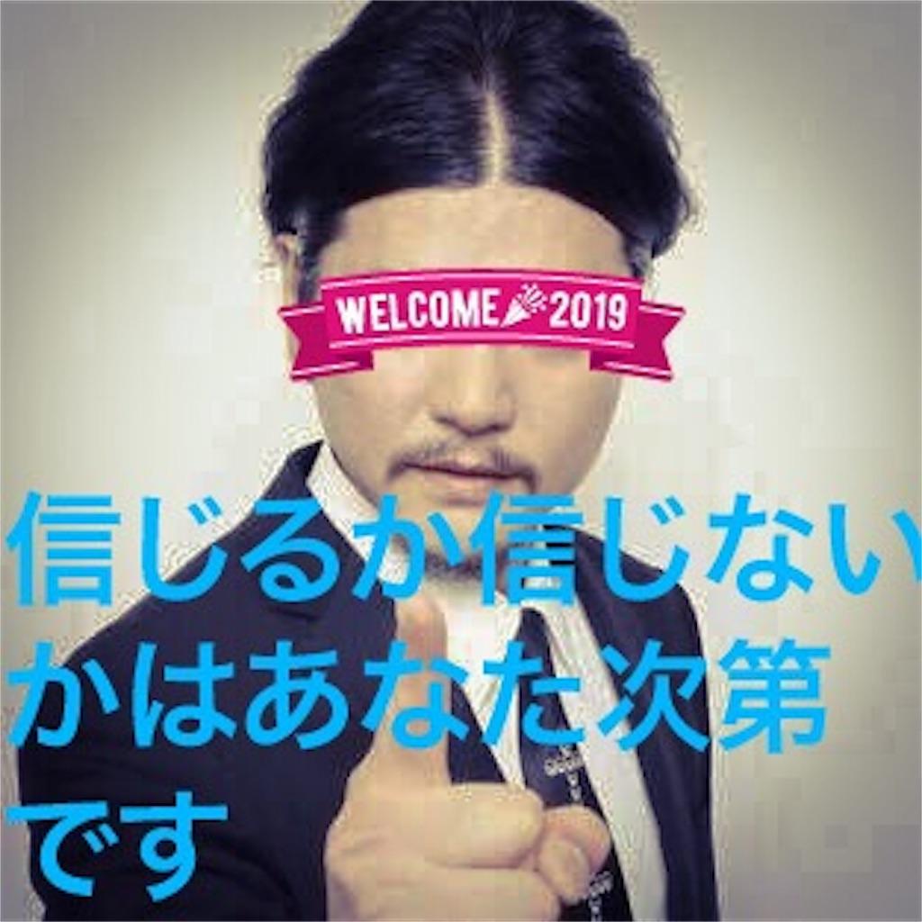 f:id:syumigahosii:20190206203553j:image