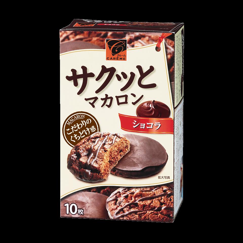 f:id:syumigahosii:20190209215922p:plain