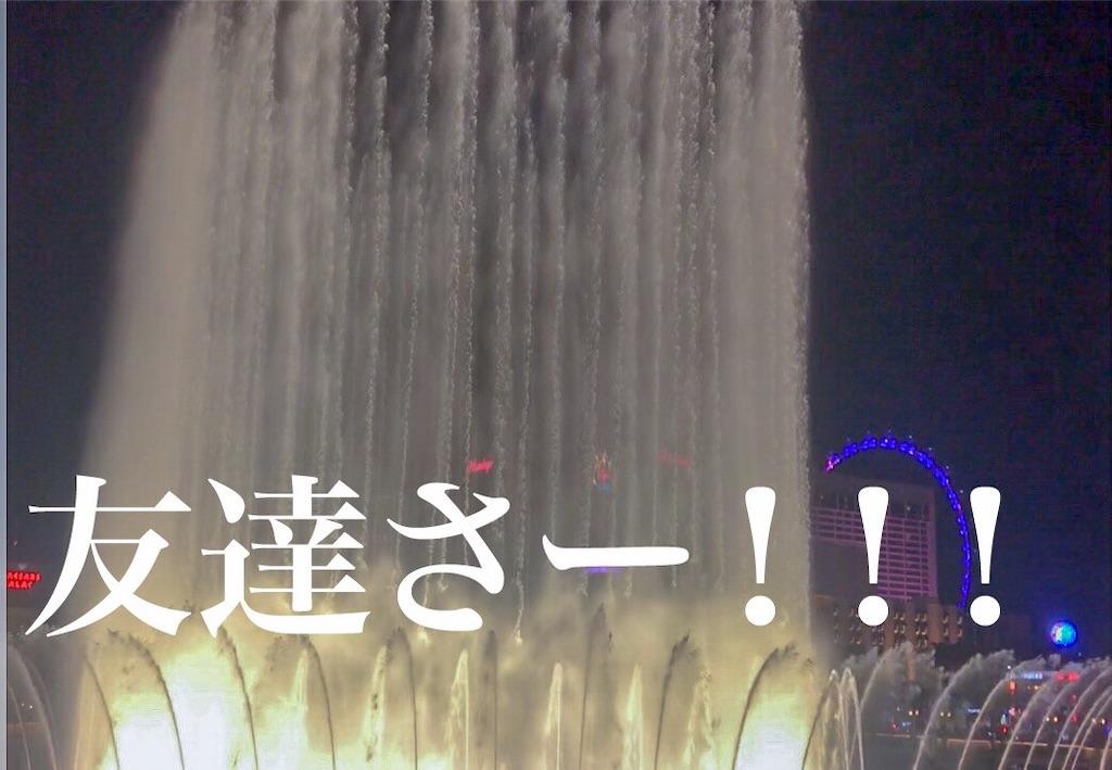 f:id:syumigahosii:20190209223508j:image