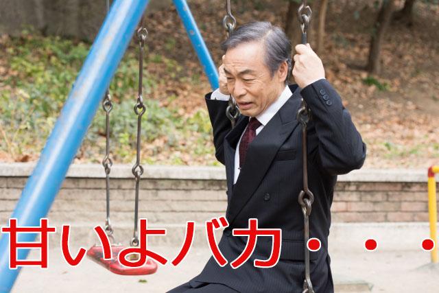 f:id:syumigahosii:20190214101501j:plain