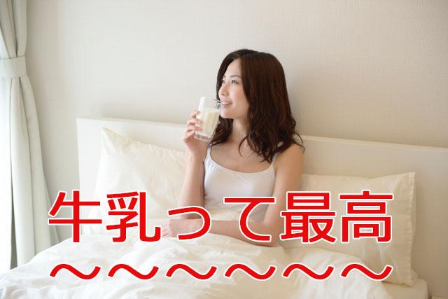 f:id:syumigahosii:20190214185036j:plain