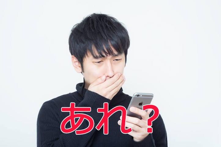 f:id:syumigahosii:20190219182153p:plain