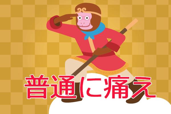 f:id:syumigahosii:20190219192226p:plain