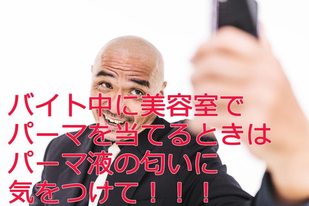 f:id:syumigahosii:20190219193424p:plain