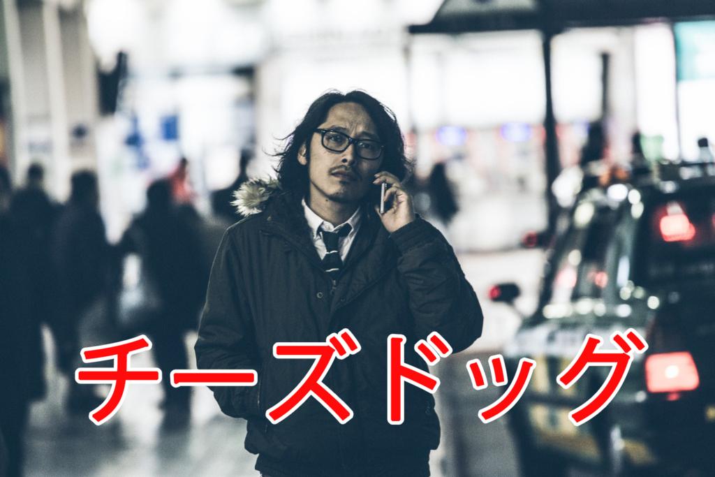 f:id:syumigahosii:20190304174620p:plain