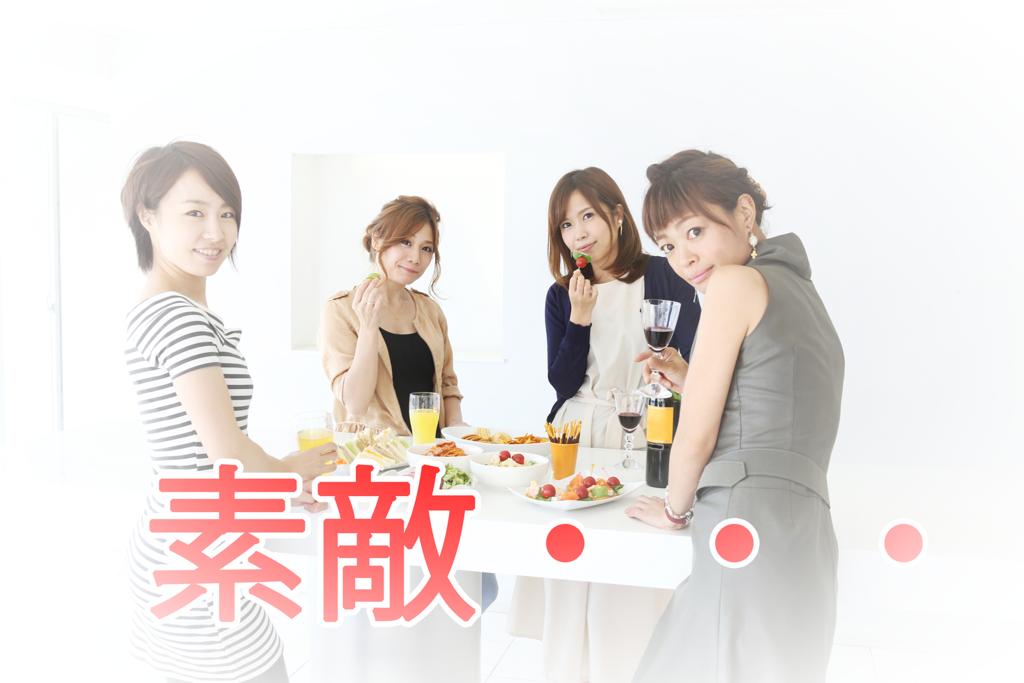 f:id:syumigahosii:20190304183103p:plain