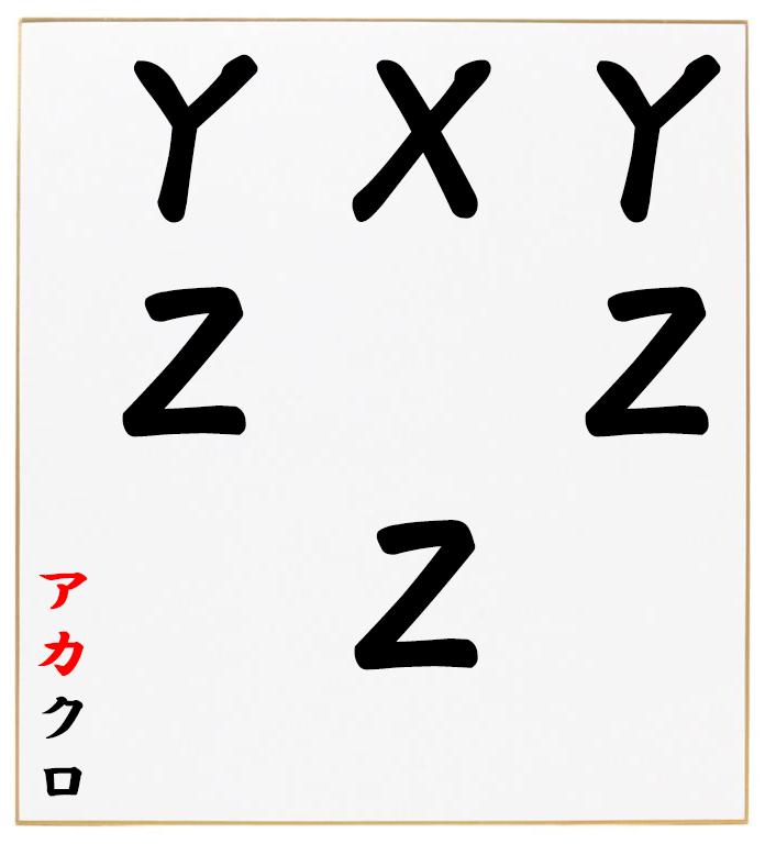 f:id:syumigahosii:20190305190333p:plain