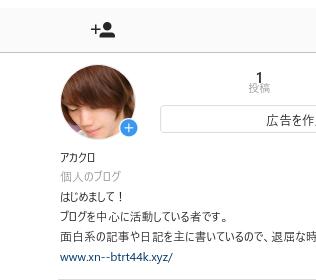 f:id:syumigahosii:20190305190829p:plain