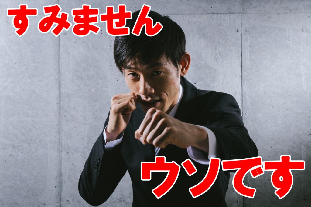 f:id:syumigahosii:20190307192904p:plain