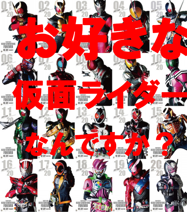 f:id:syumigahosii:20190307210659p:plain