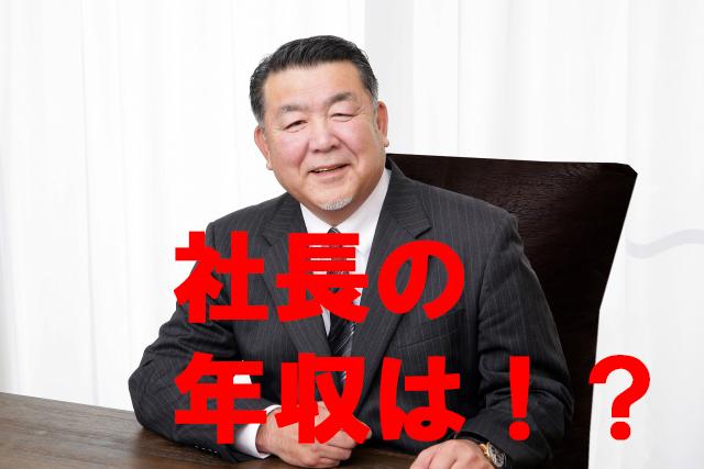 f:id:syumigahosii:20190307212311p:plain