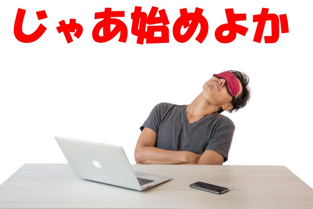 f:id:syumigahosii:20190309195111p:plain