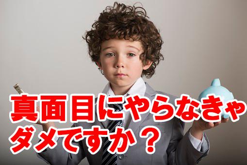 f:id:syumigahosii:20190309195735p:plain