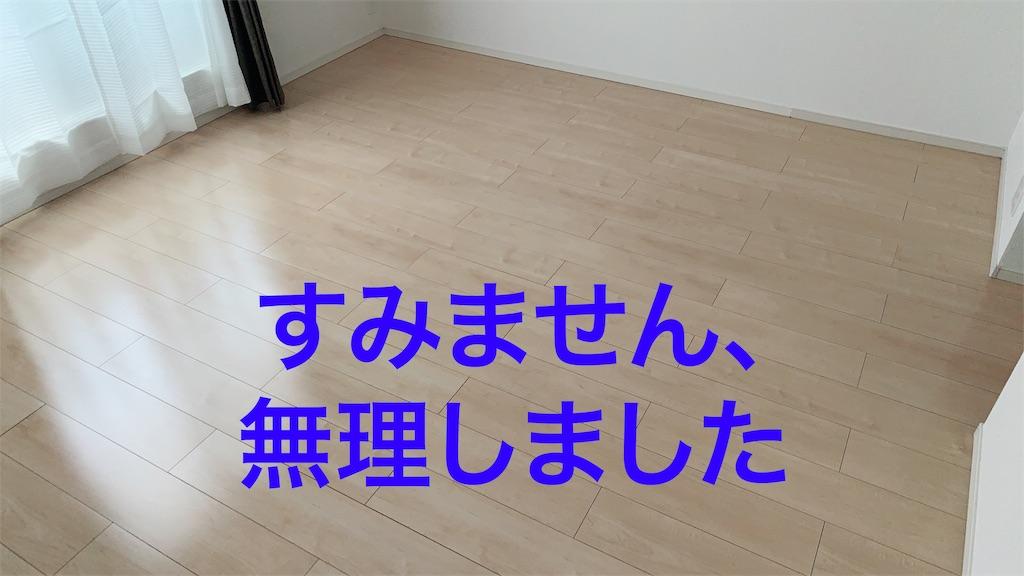 f:id:syumigahosii:20190326141143j:image