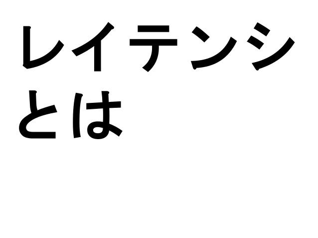f:id:syumikun:20180614004501j:plain