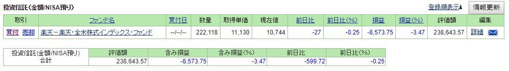 f:id:syumikun:20181208085221j:plain