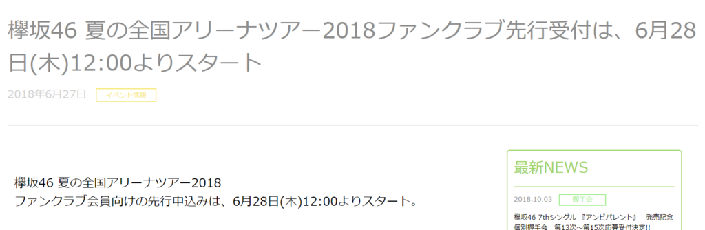 f:id:syuminakyacom:20181006020542p:plain