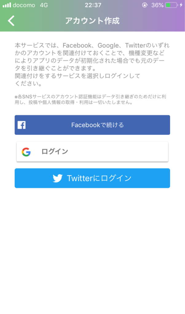 f:id:syuminakyacom:20181121224128p:plain