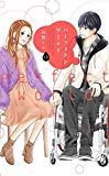 パーフェクトワールド コミック 1-10巻セット